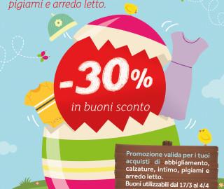 Prénatal - promozione e comunicazione retail